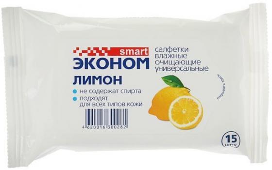 Салфетки Эконом smart Лимон 15 шт антибактериальные