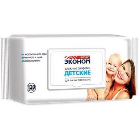 Эконом smart Салфетки влажные детские 120 шт салфетки aura влажные салфетки детские ultra comfort 120 шт