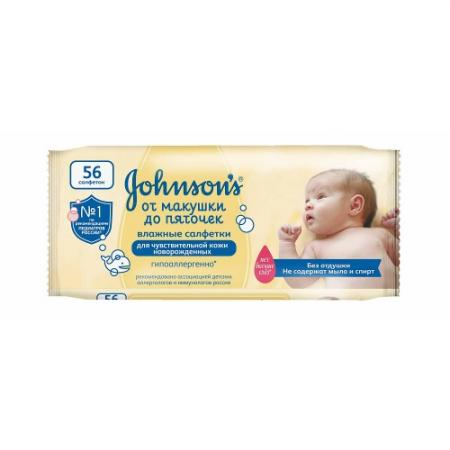 Johnsons Детские влажные салфетки От макушки до пяточек без отдушки 56 шт. johnsons baby для самых маленьких без отдушки 24 шт джонсонс бэби johnsons baby