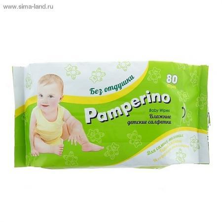 PAMPERINO Салфетки влажные детские без отдушки 80шт абена abena влажные салфетки 20х27 80шт