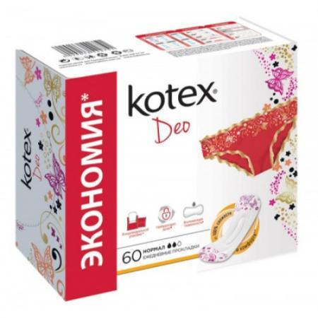 Kotex Прокладки ежедневные Нормал Део 50шт 10шт котекс прокладки ежедневные нормал 60