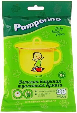 Бумага туалетная Pamperino Детская 30 шт влажная
