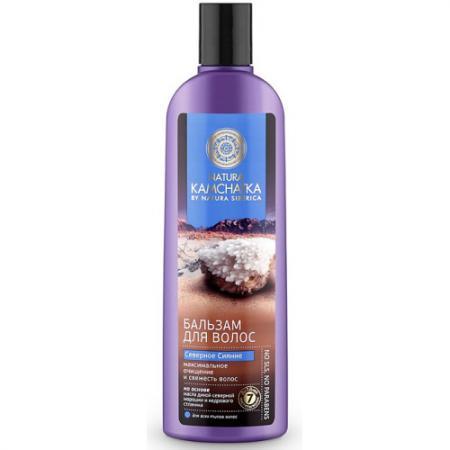 NATURA KAMCHATKA Бальзам Северное сияние Максимальное очищение и свежесть волос 280мл