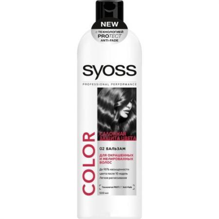 SYOSS COLOR PROTECT Бальзам для окрашенных и тонированных волос 500мл