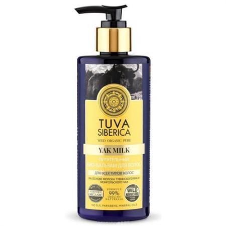 Natura Siberica tuva БИО-бальзам для волос питательный 300 мл. natura siberica tuva питательный крем для рук tuva питательный крем для рук