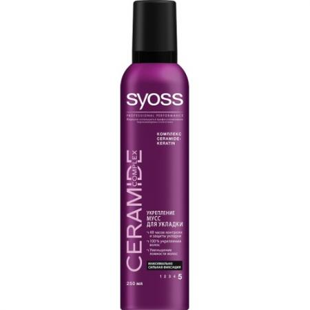 SYOSS Мусс для укладки волос Ceramide Complex Укрепление максимально сильная фиксация 250 мл мусс для укладки волос volume cosmia 250 мл