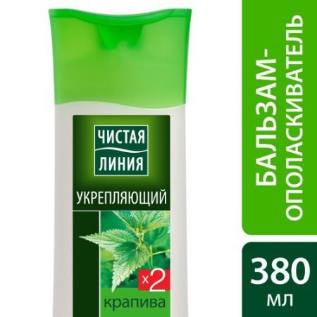 ЧИСТАЯ ЛИНИЯ Бальзам-ополаскиватель Укрепляющий Крапива 380мл цены