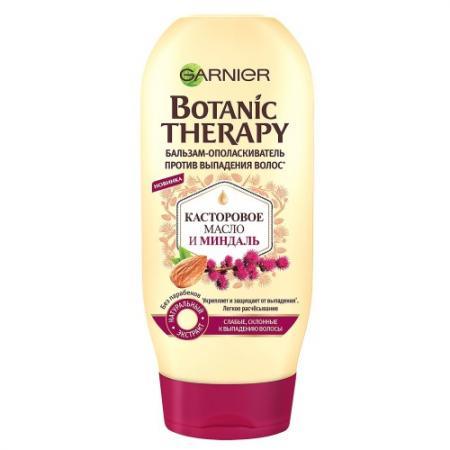 GARNIER Botanic Therapy Бальзам Касторовое масло и миндаль 200мл
