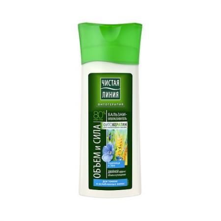 ЧИСТАЯ ЛИНИЯ Бальзам-ополаскиватель Объём и Сила 230мл чистая линия бальзам ополаскиватель березовый для всех типов волос 230мл