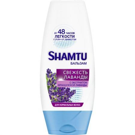 SHAMTU Бальзам для волос Cвежесть лаванды с экстрактом французской лаванды новый дизайн 200 мл шампунь shamtu с экстрактом французской лаванды 360 мл
