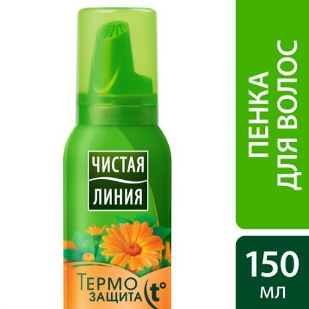 ЧИСТАЯ ЛИНИЯ Пенка для укладки волос Термозащита 150мл