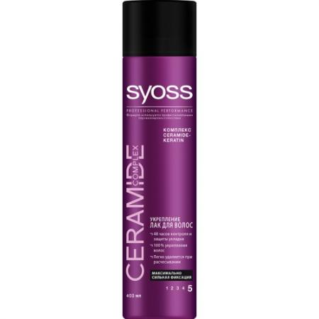 SYOSS Лак для волос Ceramide Complex Укрепление максимально сильная фиксация 400 мл arko men пена для бритья sensitive 200мл