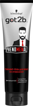 GOT2B Стайлинг-гель phenoMENal 150мл bruce smith r phenomenal shakespeare isbn 9781444317961