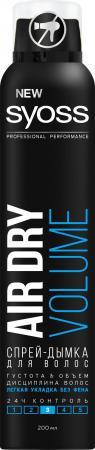 SYOSS Air Dry Volume Густота & Объем спрей-дымка для волос multifunction digital anemometer air volume temperature humidity wind speed meter air flow meter
