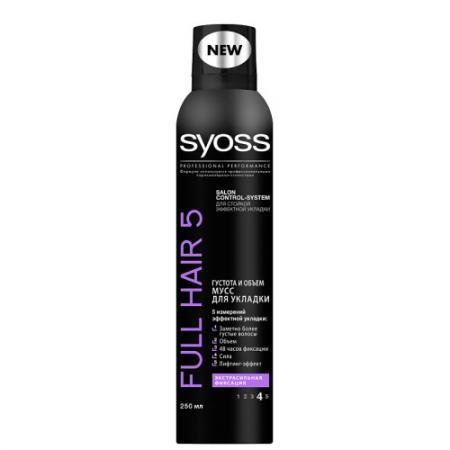 SYOSS Мусс для укладки Full Hair 5 Экстрасильная фиксация 250мл шампунь full hair 5 густота и syoss шампунь full hair 5 густота и
