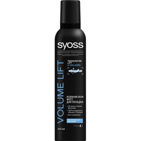 SYOSS Мусс для укладки Volume LIFT Объем экстрасильная фиксация 250мл