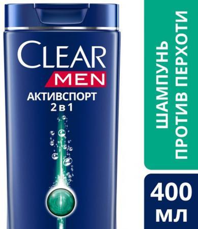 Шампунь Clear Активспорт 400 мл шампунь clear активспорт 400 мл