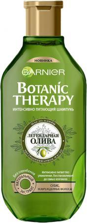 Шампунь Garnier Botanic Therapy Легендарная олива 250 мл