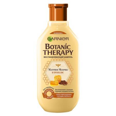 GARNIER Botanic Therapy Шампунь Прополис и маточное молочко 250мл garnier набор шампунь и бальзам botanic therapy прополис и маточное молоко garnier