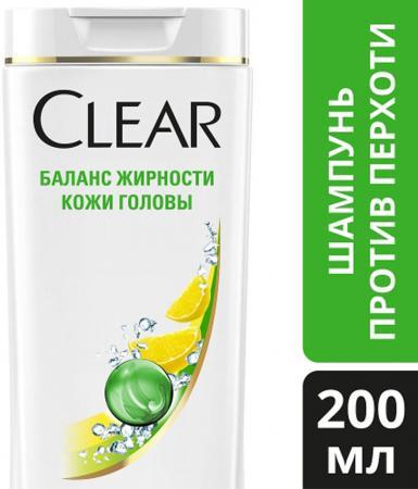 Шампунь Clear Баланс жирности кожи головы 200 мл шампунь кря кря дыня 200 мл