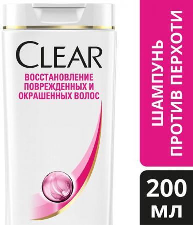 Шампунь Clear Восстановление для поврежденных и окрашенных волос 200 мл шампунь исцеление и восстановление волос dabur 200 мл