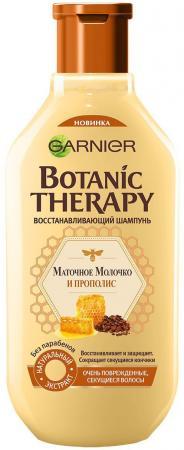 Шампунь Garnier Botanic Therapy Маточное молочко и прополис 400 мл garnier набор шампунь и бальзам botanic therapy прополис и маточное молоко garnier