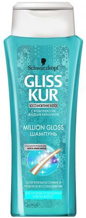 Шампунь Gliss Kur Million Gloss 400 мл сыворотки gliss kur сыворотка гиалурон заполнитель 60 мл
