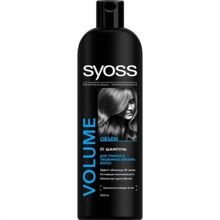 Шампунь Syoss Volume Lift 500 мл шампуни syoss шампунь supreme selection restore 250 мл