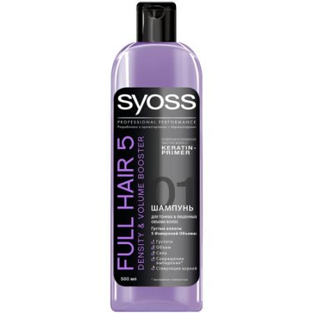 Шампунь Syoss Full Hair 5 500 мл