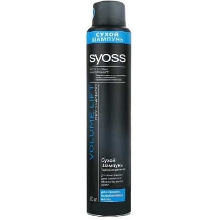 Шампунь сухой Syoss Volume Lift 200 мл шампуни syoss шампунь supreme selection restore 250 мл