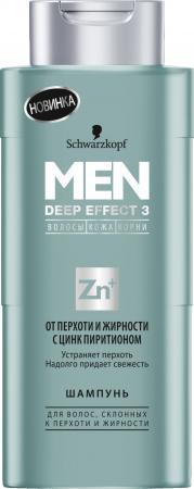 Шампунь Men Deep Effect 3 От перхоти и жирности с цинк пиритионом 250 мл aroma ahar 3 harmonizer pitch shifter electric guitar effect pedal