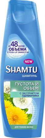 SHAMTU Шампунь Густота и объем с экстрактом одуванчика 360мл шампунь shamtu экстракт фруктов 360мл д всех типов волос