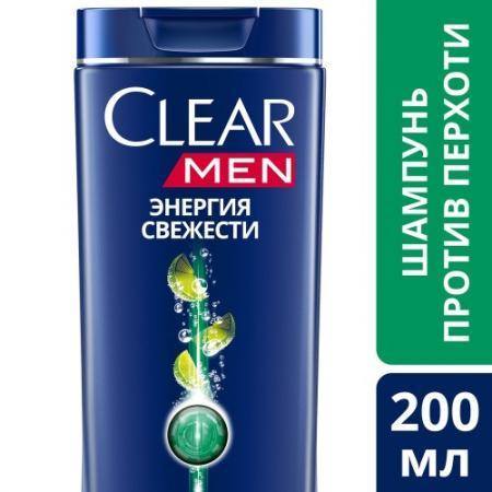 CLEAR Шампунь против перхоти для мужчин Энергия свежести 200мл шампунь clear v a phytotechnology п перхоти д мужчин 400мл