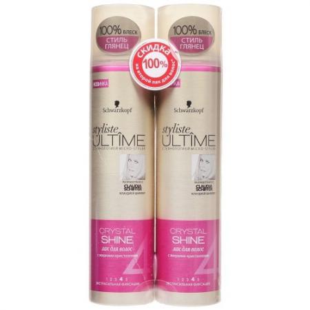 Styliste ULTIME CRYSTAL SHINE Спайка 2 лака для волос, второй лак со скидкой 100%