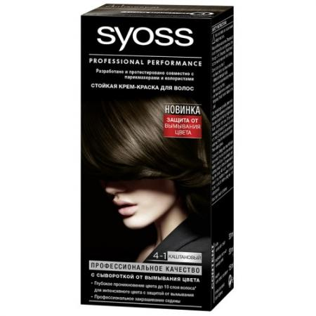 Syoss Color Краска для волос 4-1 Каштановый крем краска syoss color 4 8 каштановый шоколадный