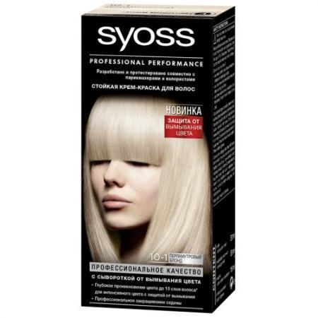 Syoss Color Краска для волос 10-1 Перламутровый блонд 115 мл syoss краска для волос syoss color professional performance 28 оттенков 115 мл 5 8 ореховый светло каштановый 115 мл
