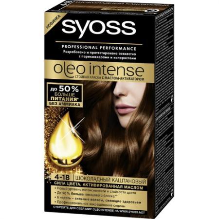 SYOSS Oleo Intense Краска для волос 4-18 Шоколадный каштановый 50мл цены