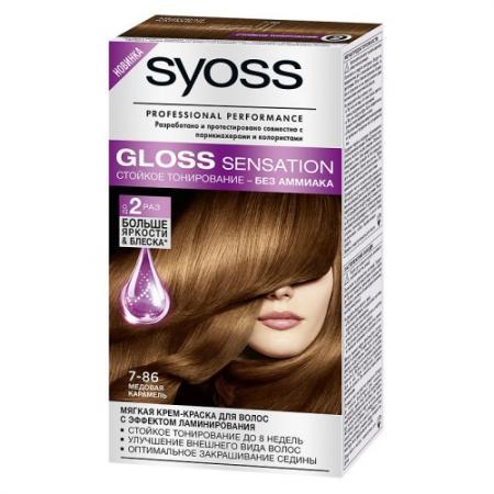 SYOSS Gloss Sensation Краска для волос 7-86 Медовая карамель 115 мл syoss gloss sensation краска для волос 5 22 ягодный сорбет 115 мл
