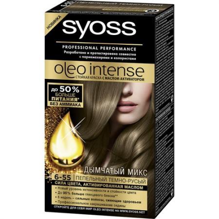 Фото SYOSS Oleo Intense Краска для волос 6-55 Пепельный темно-русый 115 мл