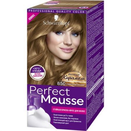Perfect mousse краска для волос850 сливочный