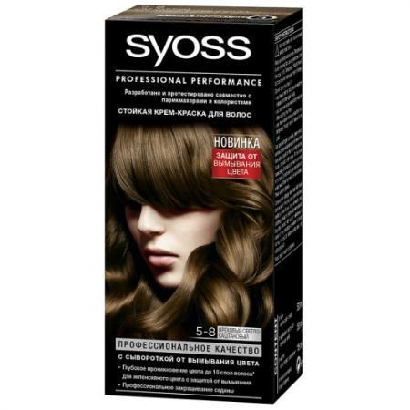 Syoss Color Краска для волос 5-8 Ореховый светло-каштановый syoss краска для волос syoss color professional performance 28 оттенков 115 мл 5 8 ореховый светло каштановый 115 мл