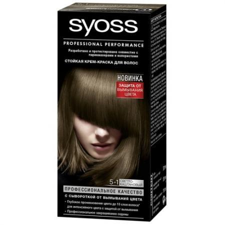 Syoss Color Краска для волос 5-1 Светло-каштановый 115мл уход guam upker kolor 5 0 цвет светло каштановый 5 0 variant hex name 5a4741