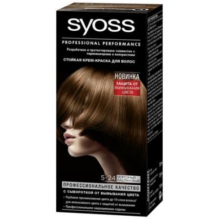 Syoss Color Краска для волос 5-24 Морозный каштановый крем краска syoss color 4 8 каштановый шоколадный