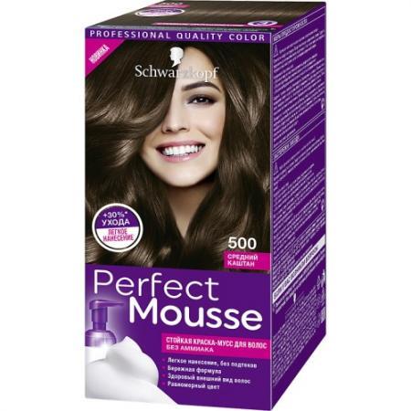 PERFECT MOUSSE Краска для волос 500 Средний Каштан