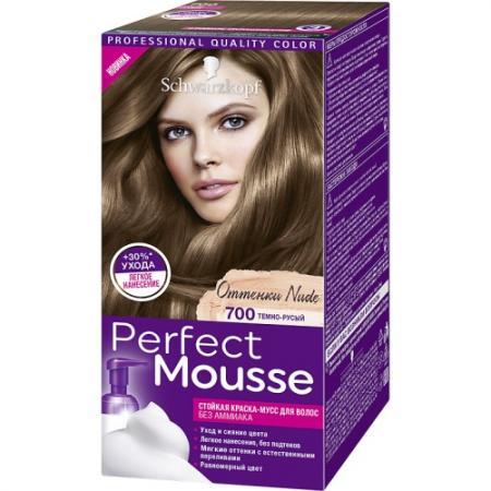 PERFECT MOUSSE Краска для волос 700 Темно-Русый