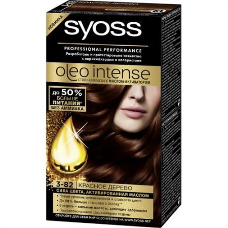 SYOSS Oleo Intense Краска для волос 3-82 Красное дерево 50мл