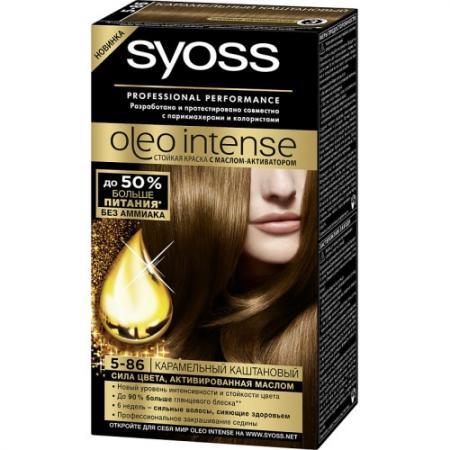 SYOSS Oleo Intense Краска для волос 5-86 Карамельный каштановый 50мл
