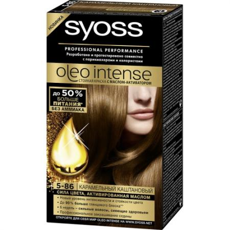 SYOSS Oleo Intense Краска для волос 5-86 Карамельный каштановый 50мл цены