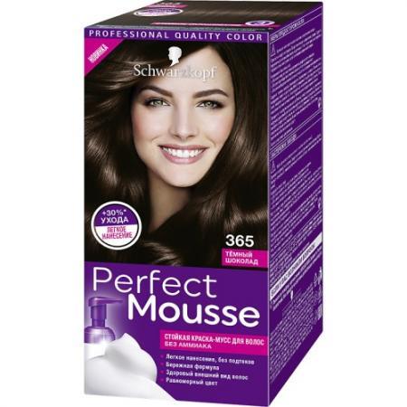PERFECT MOUSSE Краска для волос 365 Темный шоколад краска mastergood эластичная резиновая темный шоколад 2 4кг