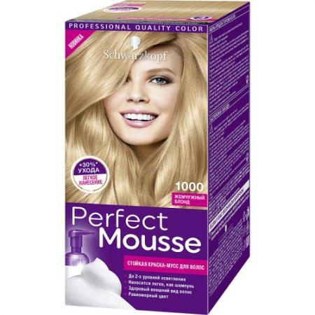 PERFECT MOUSSE Краска для волос 1000 мягкий осветлитель